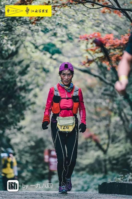 u70 chinh phuc ultra marathon
