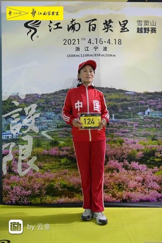 cua ba 70 tuoi chinh phuc 168km